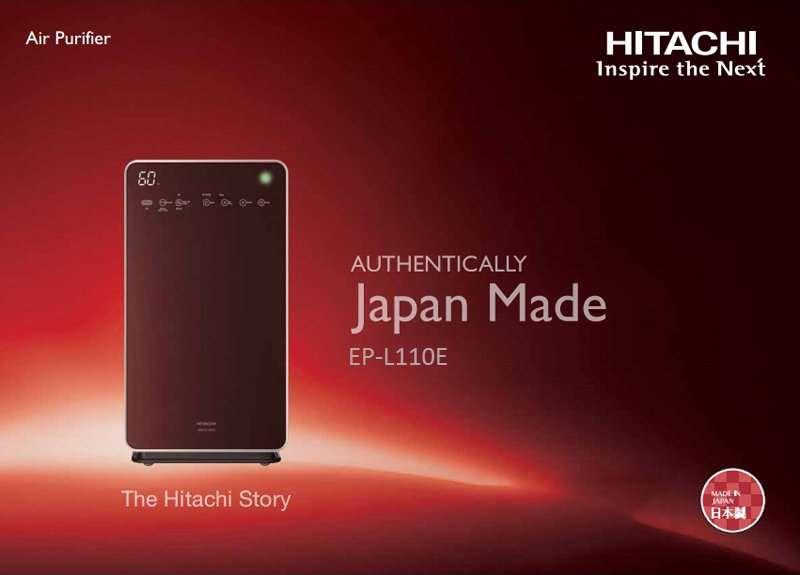 Máy lọc không khí và tạo ẩm Hitachi EP-L110E: mảnh ghép hoàn hảo cho không gian đẳng cấp